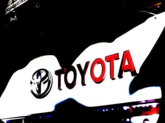 Car company Toyota logo