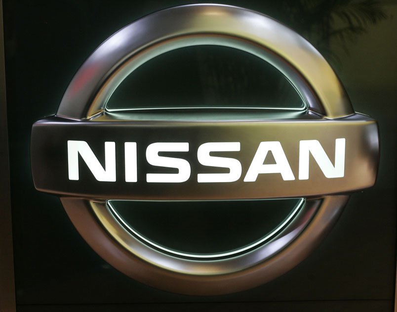 nissan logo with simple design